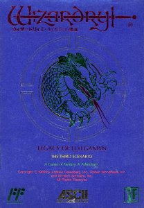 Wizardry III: The Legacy of Llylgamyn per Nintendo Entertainment System