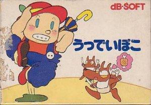 Woody Poko per Nintendo Entertainment System