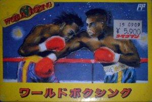World Boxing per Nintendo Entertainment System