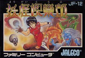 Youkai Club per Nintendo Entertainment System