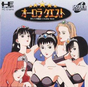 Aurora Quest: Otaku no Seiza in Another World per PC Engine