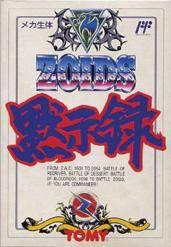 Zoids: Mokushiroku per Nintendo Entertainment System