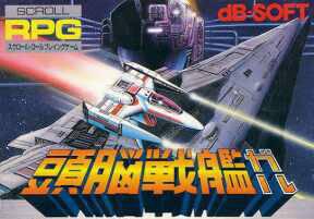 Zunou Senkan Galg per Nintendo Entertainment System