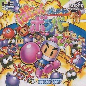 Bomberman per PC Engine