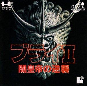 Burai II: Yami Koutei no Gyakushuu per PC Engine