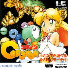 Coryoon: Child of Dragoon per PC Engine