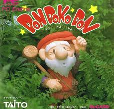 Don Doko Don per PC Engine
