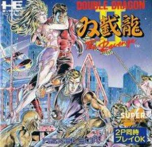 Double Dragon II: The Revenge per PC Engine