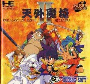 Far East of Eden II : Manjimaru (Tengai Makyô II MANJIMARU) per PC Engine