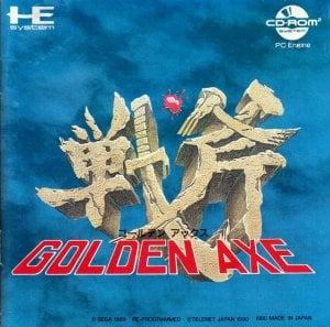 Golden Axe per PC Engine