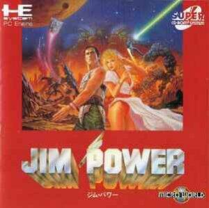 Jim Power in Mutant Planet per PC Engine