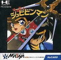 Kaizou Choujin Shubibinman per PC Engine