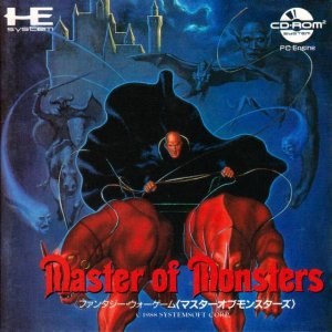 Master of Monsters per PC Engine