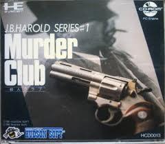 Murder Club per PC Engine