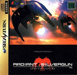 Radiant Silvergun per Sega Saturn