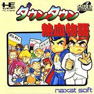 Street Gangs per PC Engine