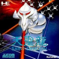 Saint Dragon per PC Engine