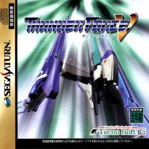 Thunder Force V per Sega Saturn
