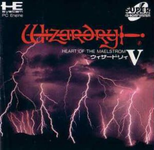 Wizardry V: Heart of The Maelstrom per PC Engine