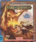 Al-Qadim: The Genie's Curse per PC MS-DOS
