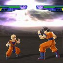 "Namco Bandai lavora ad un nuovo Dragon Ball Z con ""Battle Royale"""