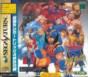 X-Men vs. Street Fighter per Sega Saturn