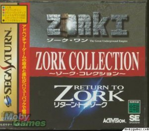 Zork Collection per Sega Saturn