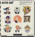 Alter Ego per PC MS-DOS