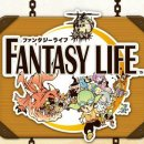 Fantasy Life si mostra con un nuovo trailer