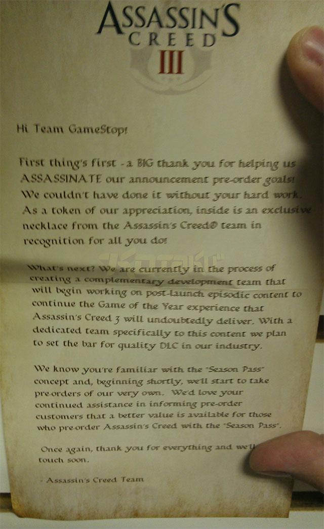 Un Season Pass per Assassin's Creed III, tanti i DLC previsti