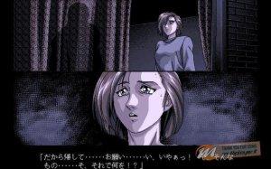 Ballade For Maria per PC MS-DOS