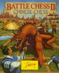 Battle Chess II: Chinese Chess per PC MS-DOS