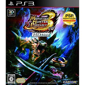 Monster Hunter Freedom 3 per PlayStation 3