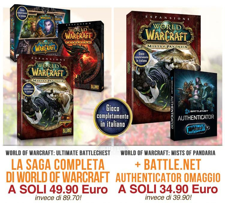 World of Warcraft: Ultimate Battlechest in offerta su Multiplayer.com