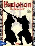 Budokan: The Martial Spirit per PC MS-DOS