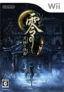 Fatal Frame IV: The Mask of the Lunar Eclipse  per Nintendo Wii