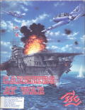 Carriers at War per PC MS-DOS