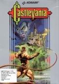 Castlevania per PC MS-DOS