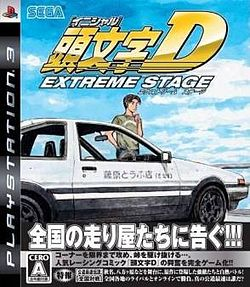Initial D: Extreme Stage per PlayStation 3