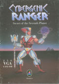 Cybergenic Ranger: Secret of the 7th Planet per PC MS-DOS