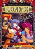 Dragon Knight per PC MS-DOS