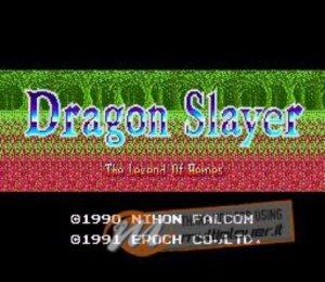 Dragon Slayer: Eiyuu Densetsu per PC MS-DOS