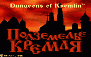Dungeons of Kremlin per PC MS-DOS