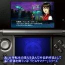 Shin Megami Tensei: Devil Summoner – Soul Hackers per 3DS ha una data americana
