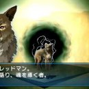 Atlus ha rilasciato un trailer di Devil Summoner: Soul Hackers per Nintendo 3DS