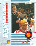 Eishockey Manager per PC MS-DOS