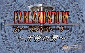 Farland Story: Tenshi no Namida per PC MS-DOS