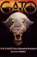 Gato per PC MS-DOS