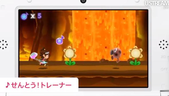 Harmo Knight - Un nuovo gioco per 3DS dagli autori di Pokémon