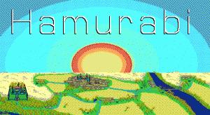Hamurabi per PC MS-DOS